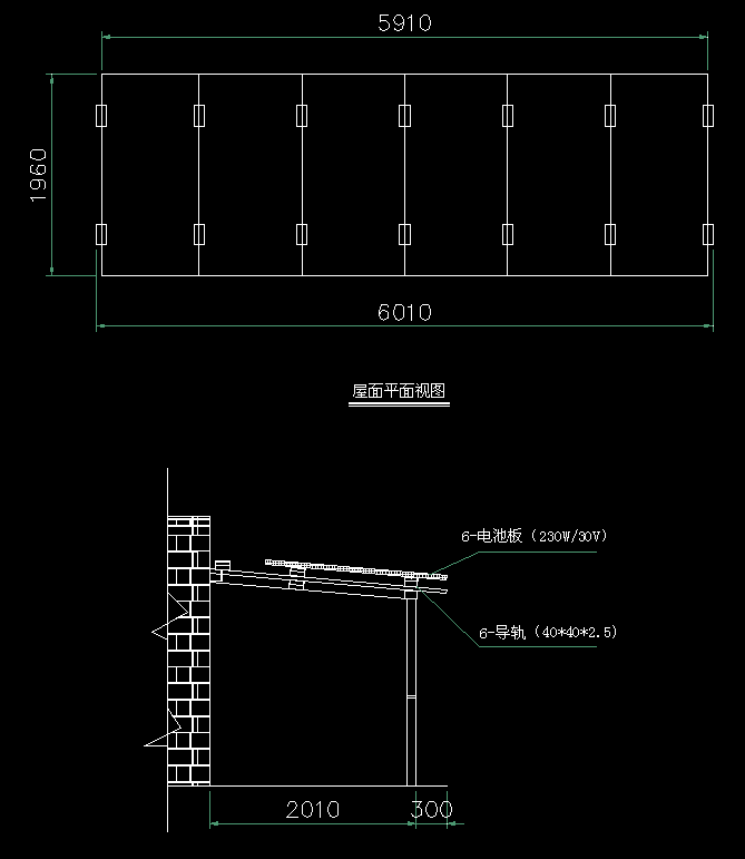 电路 电路图 电子 原理图 669_771