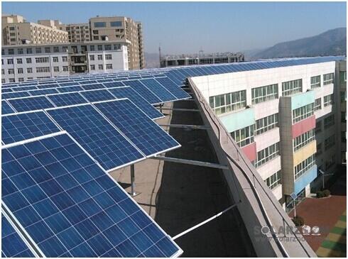 延安市宝塔区延安实验小学教学楼楼顶的光伏发电项目
